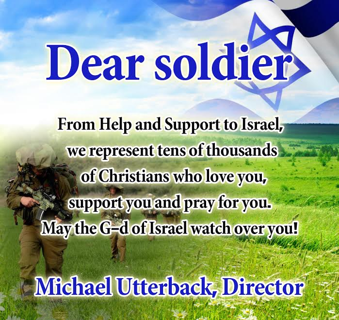 PostCard for Soldiers